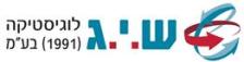 """ש.י.ג לוגיסטיקה בע""""מ - שירותי לוגיסטיקה ייחודיים גמישים, אחסון משטחים"""